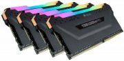 Corsair 128GB DDR4 3000MHz Kit(4x32GB) Vengeance RGB Pro Black (CMW128GX4M4D3000C16)